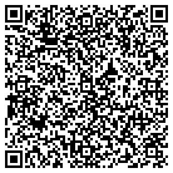 QR-код с контактной информацией организации Тараненко Ю.Л., СПД