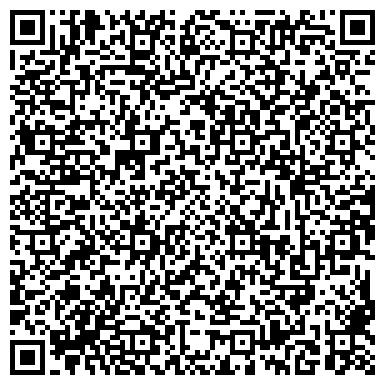 QR-код с контактной информацией организации Проктер энд Гембл Украина, ООО