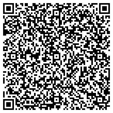 QR-код с контактной информацией организации Альтернатива, ООО