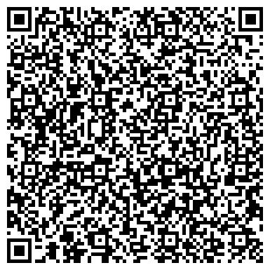 QR-код с контактной информацией организации Колор-Центр Сервис, ООО