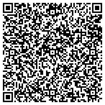 QR-код с контактной информацией организации Шик, ЧП