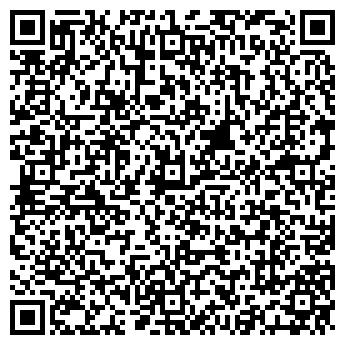 QR-код с контактной информацией организации ИНВЭП, ООО (Инновационное общество «ИНВЭП»)