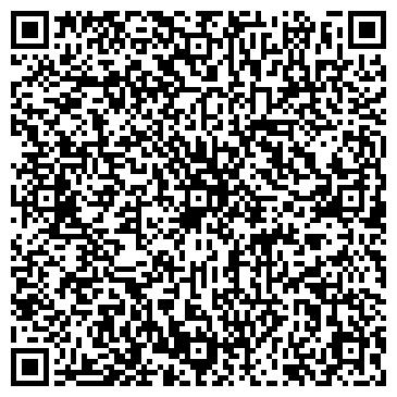 QR-код с контактной информацией организации ХИМСТАТУС, ООО