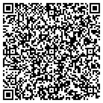 QR-код с контактной информацией организации Сиерра, ООО