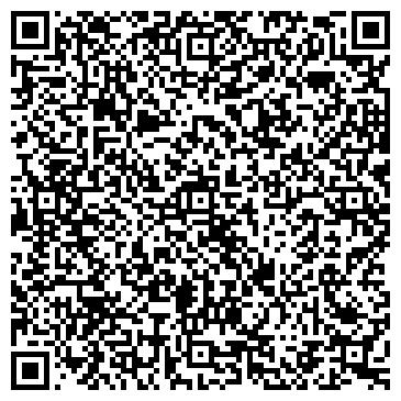 QR-код с контактной информацией организации Детский дом №3