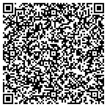 QR-код с контактной информацией организации Хемос, ООО