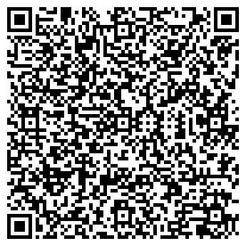 QR-код с контактной информацией организации Алекс-буд, ООО
