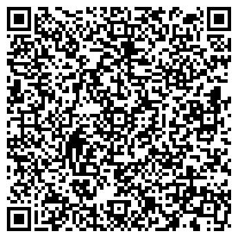 QR-код с контактной информацией организации А.С.В.-ХОМ, ООО
