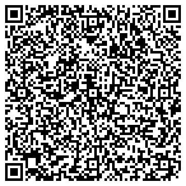 QR-код с контактной информацией организации Гермес-1 Фирма, ООО