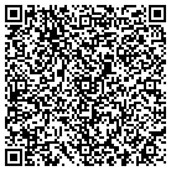 QR-код с контактной информацией организации Оригинал (Original), СПД