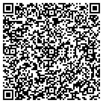 QR-код с контактной информацией организации НВП Биоцид, ООО