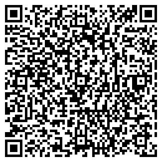 QR-код с контактной информацией организации РТК