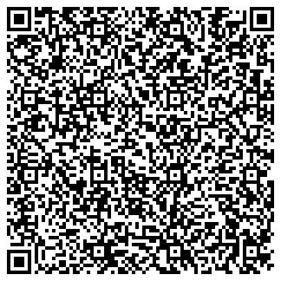 QR-код с контактной информацией организации Амрита, ООО (Региональное представительство)