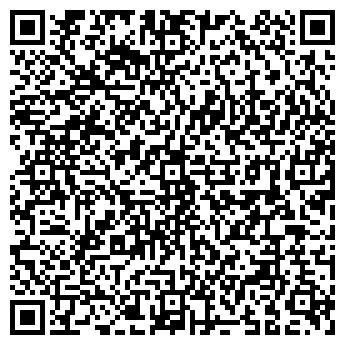 QR-код с контактной информацией организации Баухоф Про, ООО