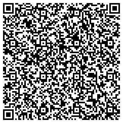 QR-код с контактной информацией организации Белый Кот Региональный центр Харьков, ООО
