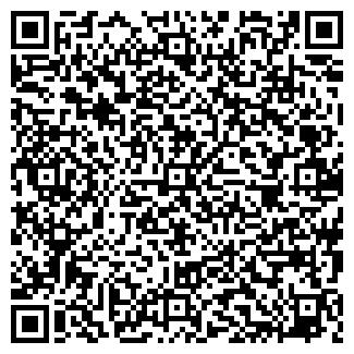 QR-код с контактной информацией организации Микс-С,ООО