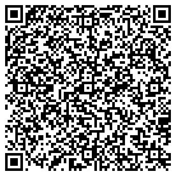 QR-код с контактной информацией организации Спецзащита, ООО
