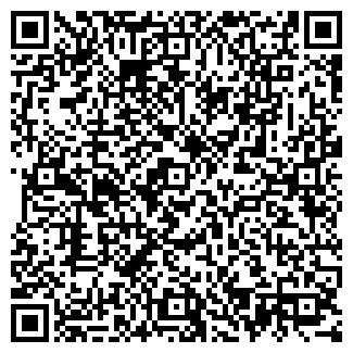 QR-код с контактной информацией организации Армар, ООО