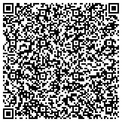 QR-код с контактной информацией организации «Стерлитамакский механический завод пчеловодного инвентаря»
