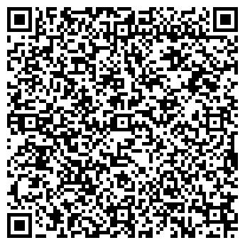 QR-код с контактной информацией организации Экоблеск, Компания