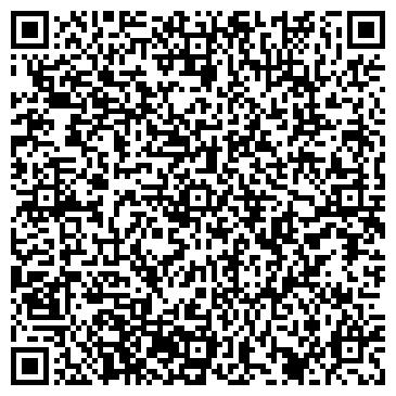 QR-код с контактной информацией организации Альт-вест, ООО