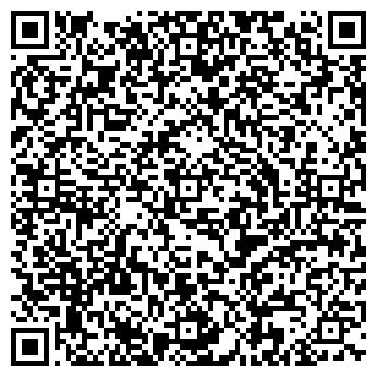 QR-код с контактной информацией организации EMS, ЧП