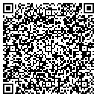 QR-код с контактной информацией организации Бутик Кофе, ЧП