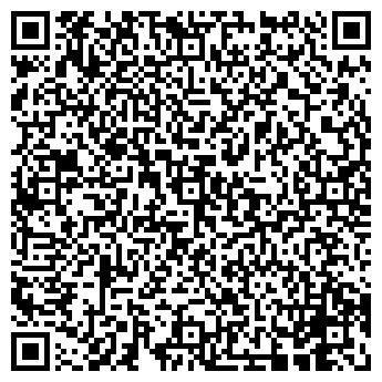 QR-код с контактной информацией организации Рычков,ЧП