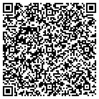 QR-код с контактной информацией организации Бавария, ЧП