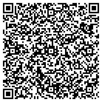 QR-код с контактной информацией организации Бм Буд, ООО