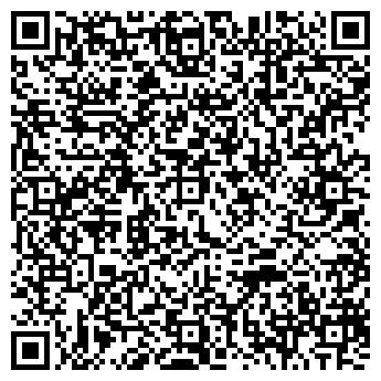 QR-код с контактной информацией организации Эком-газ, ООО