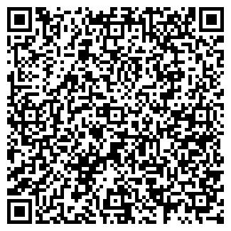 QR-код с контактной информацией организации Ан-на, ДП