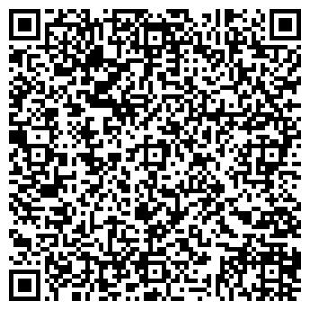 QR-код с контактной информацией организации Зеленый патруль, СПД