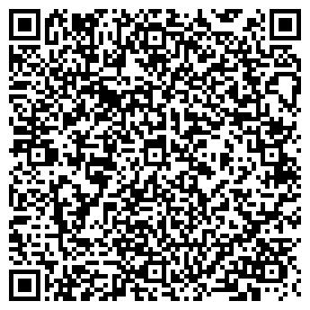 QR-код с контактной информацией организации Масс-маркет, ООО