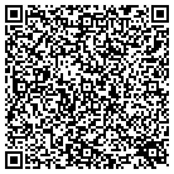 QR-код с контактной информацией организации Миле, ООО