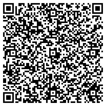 QR-код с контактной информацией организации Анэкси,ЧП