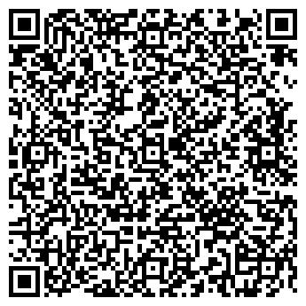 QR-код с контактной информацией организации ИЗМЕРИТЕЛЬ, ООО