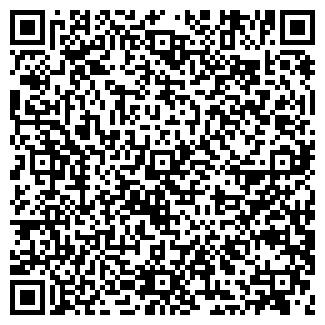 QR-код с контактной информацией организации УПС, ООО
