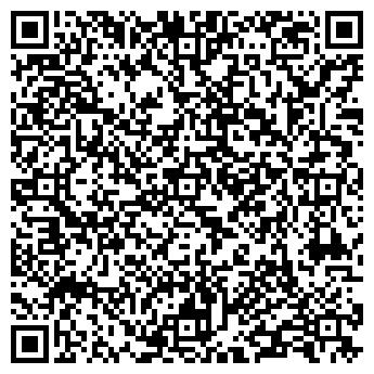 QR-код с контактной информацией организации Дискус, ООО