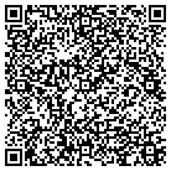QR-код с контактной информацией организации Агростиль, ОАО