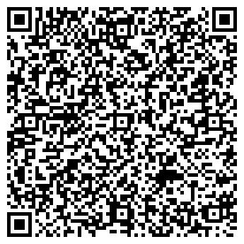 QR-код с контактной информацией организации Старфаер, ООО