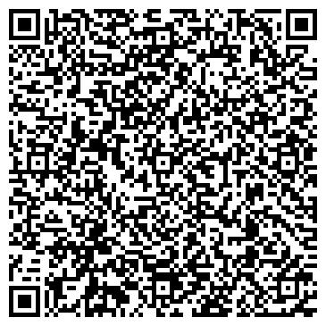 QR-код с контактной информацией организации Биосептик (BioSeptik), ЧП