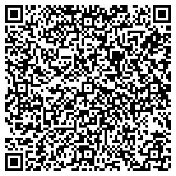 QR-код с контактной информацией организации Славагро, ООО