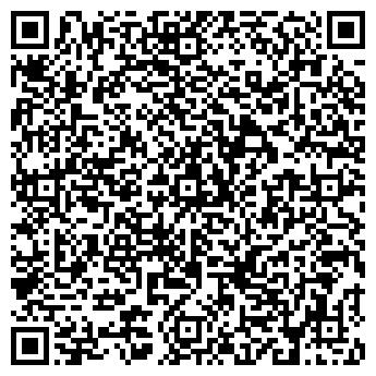 QR-код с контактной информацией организации Сказка, ТМ