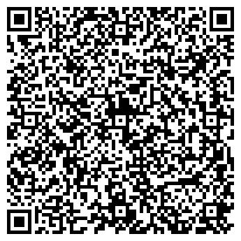 QR-код с контактной информацией организации Бизнес Скай, ООО