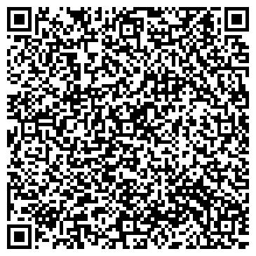 QR-код с контактной информацией организации Карбидный завод АЛКАР, ООО