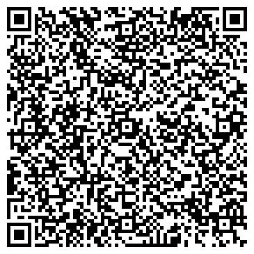 QR-код с контактной информацией организации Тремко-Иллбрук, ООО (Tremco-illbruck)