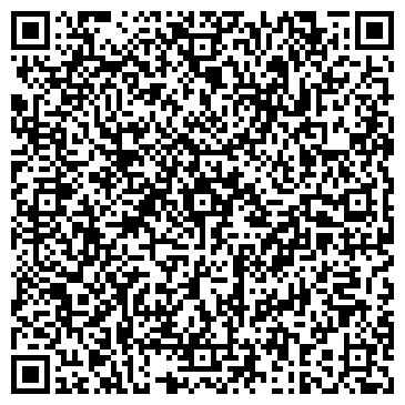 QR-код с контактной информацией организации ТК Рондо, ООО