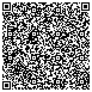 QR-код с контактной информацией организации Галхимимпекс, ООО
