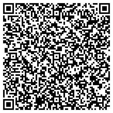 QR-код с контактной информацией организации Кокс-Комплекс, ЧП